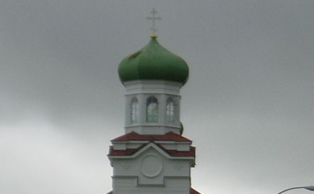 Cathedral of the Holy Ascension of Christ